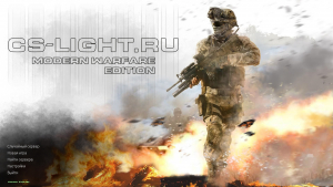 Скачать CS 1.6 Modern Warfare